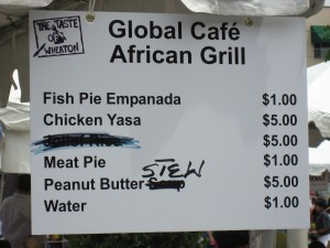 Global Cafe African Grill Menu