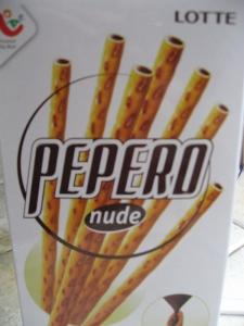 pepero nude