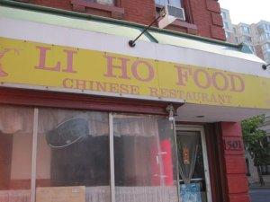 Li Ho