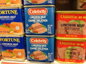 Just a portion of the H Mart canned luncheon meat selection
